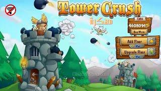 تحميل لعبة برج الحرب والدفاع Tower🗼Crush مهكرة بأحدث إصدار لجميع الأجهزة