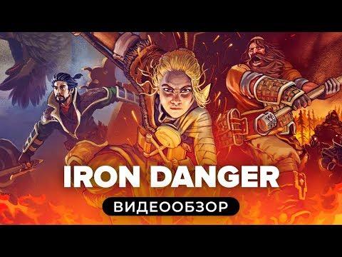 Обзор игры Iron Danger