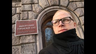 «ИДПС -Александров, принимает от гражданина жалобу на действия своего коллеги ИДПС-Кропачева…»