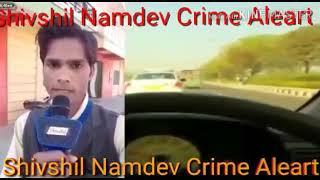 Crime Aleart