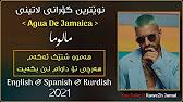 Maluma Agua De Jamaica English Spanish Lyrics Letra Kurdish Subtitle 2021 Youtube