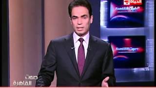 صوت القاهرة - أشتون كارتر وزير الدفاع الأمريكى الجديد .. هل يدرك ما حدث فى مصر ؟