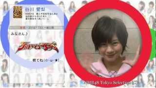 05 2012.03.09 ON AIR (東京) 【出演】 谷川愛梨 Airi TANIGAWA (NMB48 ...