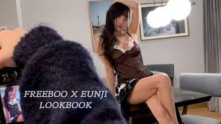 프리부 속옷 신상 룩북 & 모델 촬영 브이로그! 예쁜 언더웨어는, 프리부와 함께 [광고 포함] FREEBOO NEW-IN LOOKBOOK