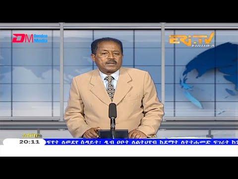 News in Tigre for January 29, 2021 - ERi-TV, Eritrea