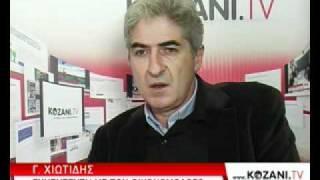 Συνέντευξη με τον οικονομολόγο Γ. Χιωτίδη