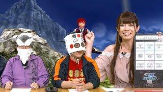 イースVIII -Lacrimosa of DANA-(Nintendo Switch™)紹介ムービー【第2回】