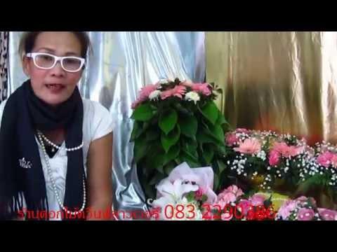 ขันหมากอิสลาม ขันหมากราคาประหยัด ร้านดอกไม้ควีนศาลายา