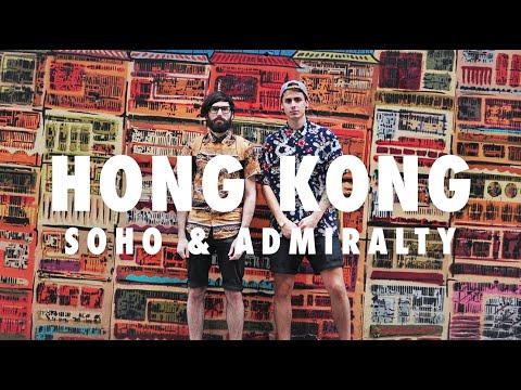 Made in Hong Kong cap.5 ► Soho & Admiralty