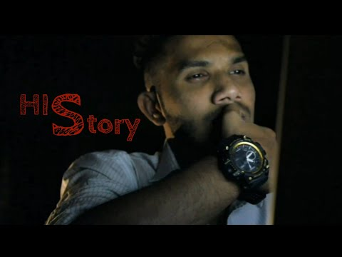 HISTORY - His Story ( Teaser )