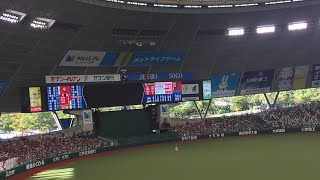 Final round for result seibu lions vs fukoaka softbank