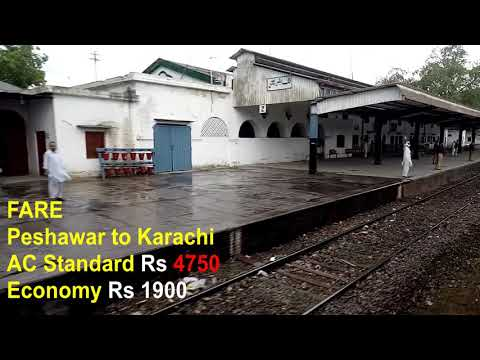 Review of Awam Express Train || AC Standard, Economy | Ticket Price, Timing, Stops |Pakistan Railway