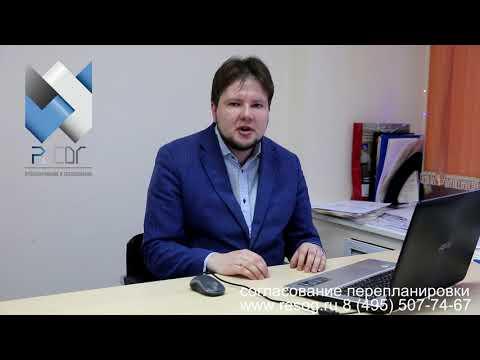Серия дома по адресу дома в москве