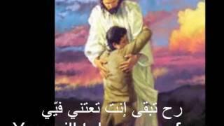 "With English Subtitles يا رب"" ايمن كفروني"""