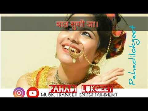 Sun Le Dagariya, Daksh Karki Kumaoni Song Lyrics Video 2018