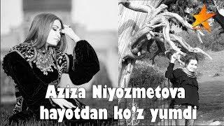 Aziza Niyozmetova vafot etdi | Азиза Ниёзметова вафот этди 15.10.2018