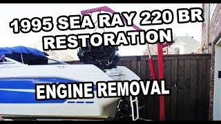 كيفية إزالة المحرك من بحر راي 220 BR أجل استعادة VLOG #5