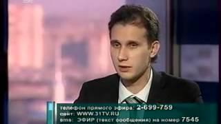 Дмитрий Семенов Личное мнение 31 канал