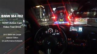 BMW M4 쿠페(Coupe) 소니 액션캠 촬영 테스트…