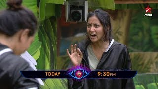 Serious fight between Bhanu, Teju & Kaushal  #GoodAndBad 👊  #BiggBossTelugu2 Today at 9:30 PM