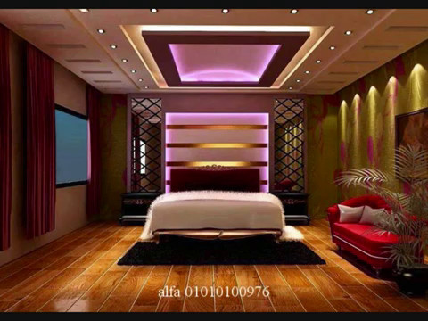 Reception False Ceiling 1131355 additionally 554787247830231102 also Watch moreover Using Gypsum Board For Walls And Ceilings Section I additionally 258. on gypsum board ceiling design