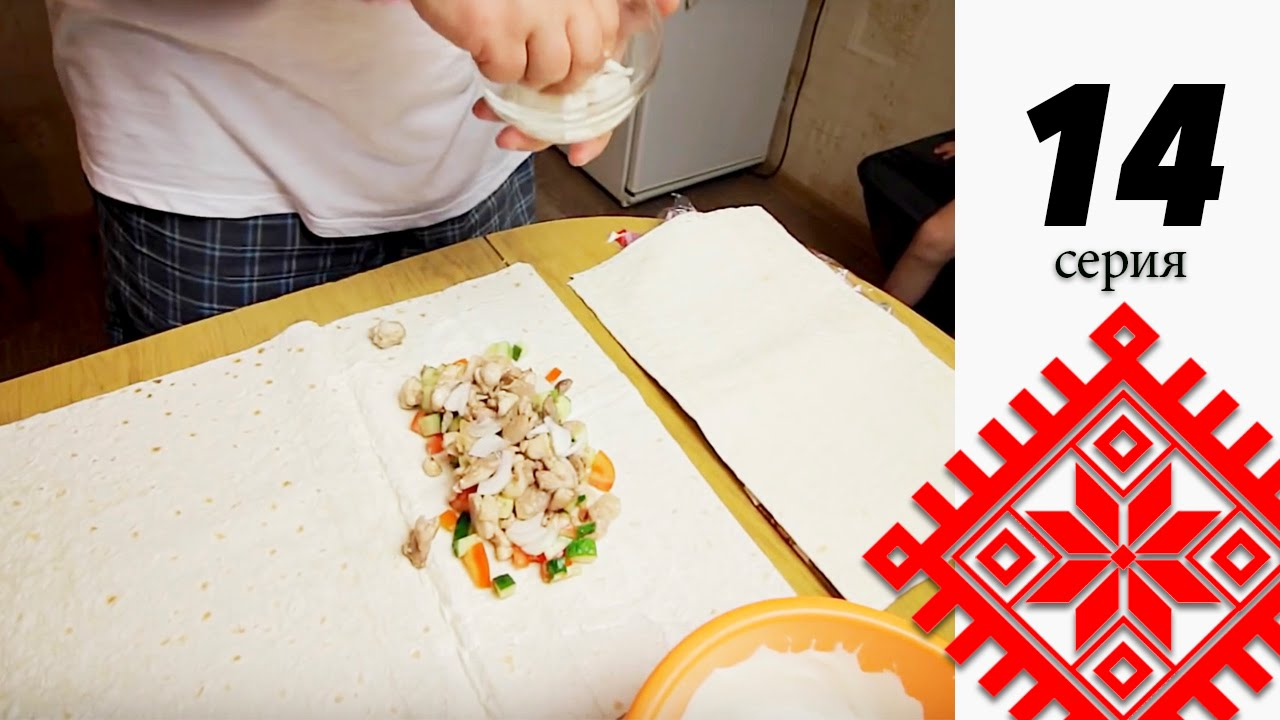 шаверма по питерски в домашних условиях рецепт