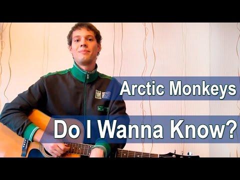 arctic monkeys музыка в MP3 -