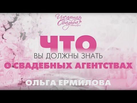 Выходные и праздничные дни в феврале 2019 г. в Украине