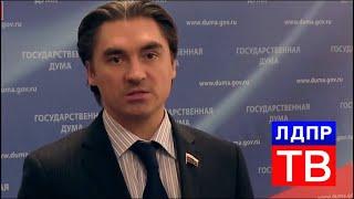 Андрей Свинцов выступил перед журналистами в ГД