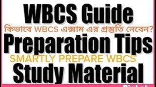কিভাবে WBCS EXAMএর প্রিপারেশন নেবেন? || HOW TO PREPARE WBCS EXAM? ||কি কি বই পড়তে হবে ?