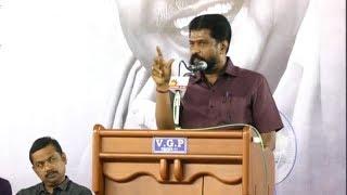 Kalaignar Memorial : Nakkheeran Gopal Speech - கருத்துரிமைக் காத்தவர் கலைஞர், நினைவேந்தல் கூட்டம்