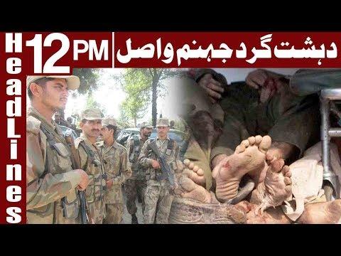 All Terrorists Involved in Peshawar Attack Killed - Headlines 12 PM - 1 December - Express News