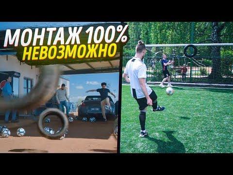 РАЗОБЛАЧЕНИЕ ЛЕО МЕССИ и САЛАХА в рекламе ПЕПСИ! / 100% СМОНТИРОВАННЫЙ ФЕЙК!