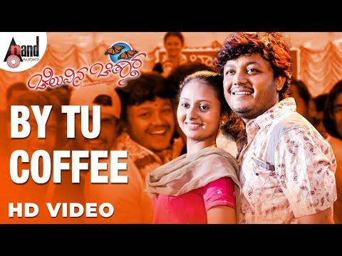 "Cheluvina Chiththara | ""By Tu Coffeee"" | Feat.  Ganesh,Amulya | New Kannada"