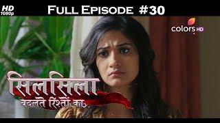 Silsila Badalte Rishton Ka - 13th July 2018 - सिलसिला बदलते रिश्तों का  - Full Episode