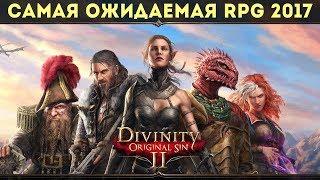 DIVINITY: ORIGINAL SIN 2. Обзор Геймплея и Прохождение на русском