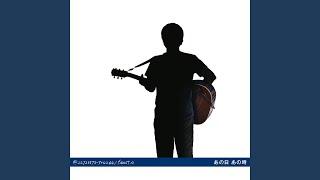 Cover images Itsuka Dokokade