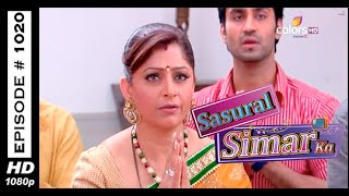 Sasural Simar Ka - ससुराल सीमर का - 10th November 2014 - Full Episode (HD)