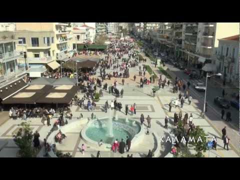 Kalamata, the city of sun and culture/ Spot 5 min