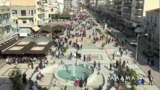 Kalamata, the city of sun and culture/ Spot 5 min
