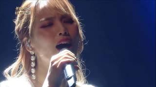 Immortal Songs 2 -  You Raise Me Up (소향) Lyrics Video