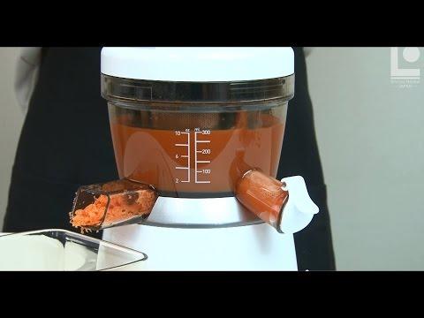 ヒューロムスロージューサーH15を使ってにんじんを搾ってみました 【ピカイチ野菜くんチャンネル】