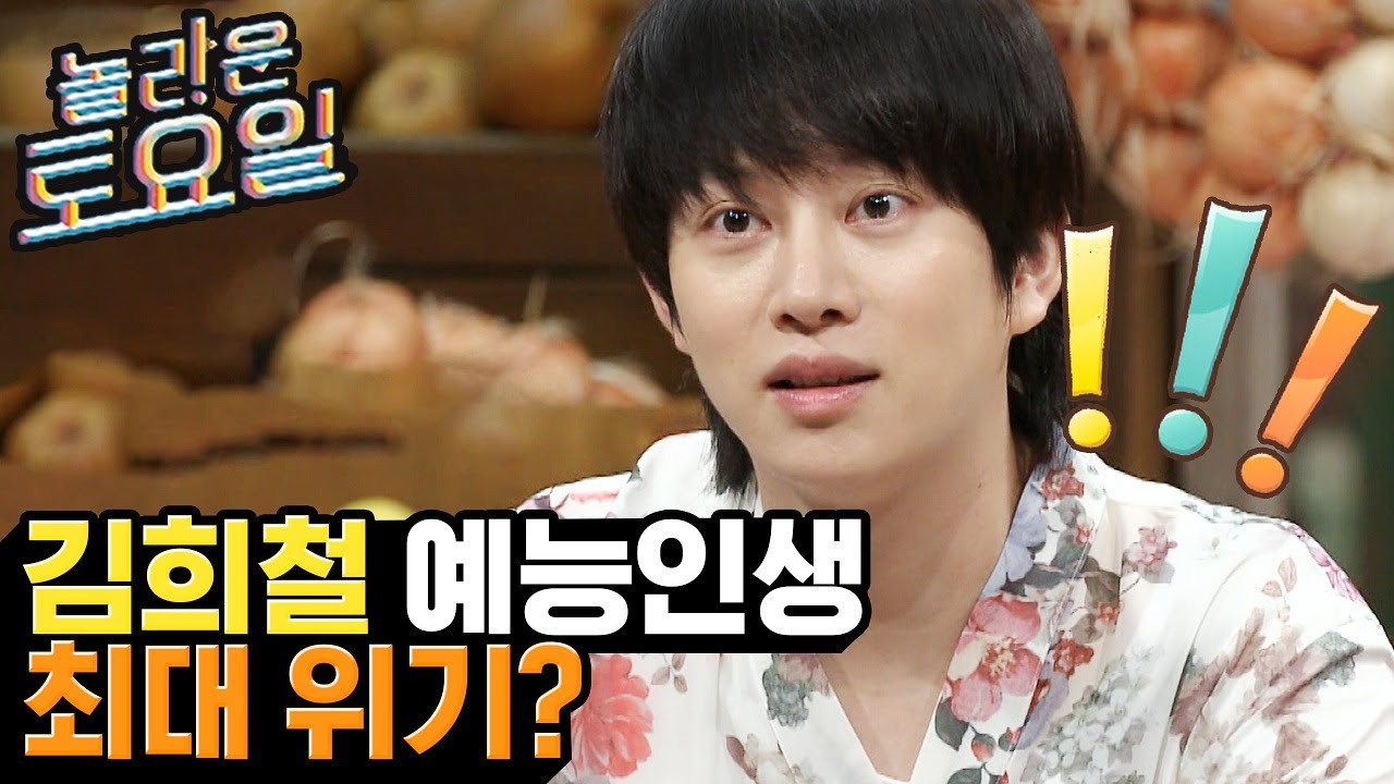 Download (ENG/SPA/IND) Fromis_9 vs. TWICE! Facing The Biggest Risk of Kim Hee Chul's Career?   DoReMi Market