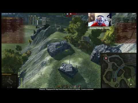 World of Tanks: Видео-гайд по Прохоровке.