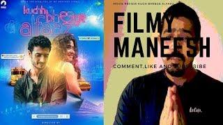 Review Kuchh Bheege Alfaaz | Onir | Zain Khan Durrani | Geetanjali Thapa | Yoodlee Films