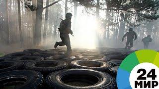 На защите рубежей России: 100 лет Пограничной службе - МИР 24