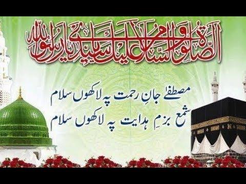 Mustafa JaneRrehmat Pe Lakhon Salam Lyrics in urdu(Lyrics Naats) thumbnail