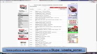 Где взять Список бесплатных досок объявлений  для размещения предложений  Любовь Зубарева(, 2016-02-02T13:07:33.000Z)