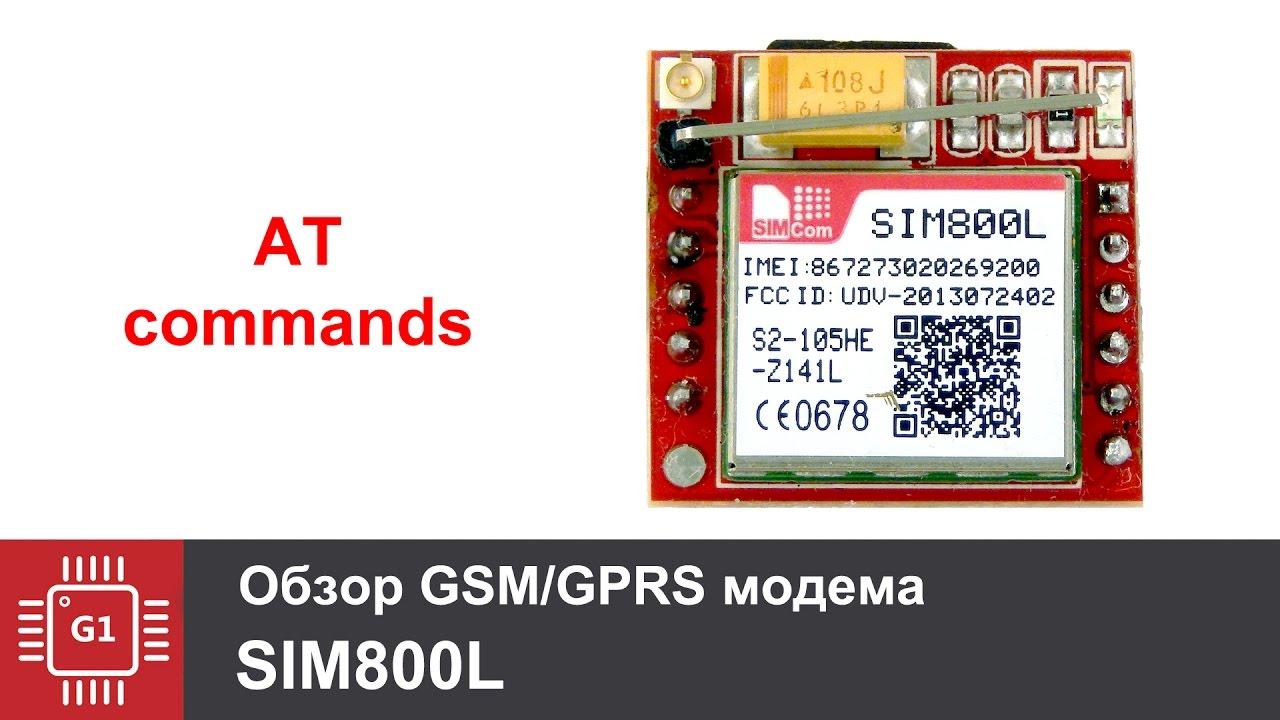 A6 modem - YouTube