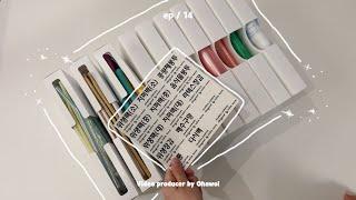 VLOG • 화이트 수납 정리함으로 물건 정리하기|주부…